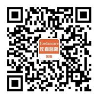 香港佐嘉医务中心